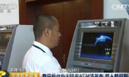 Los Cajeros Automaticos de alta seguridad