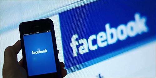 Seguridad en Facebook en ataques Ciberneticos